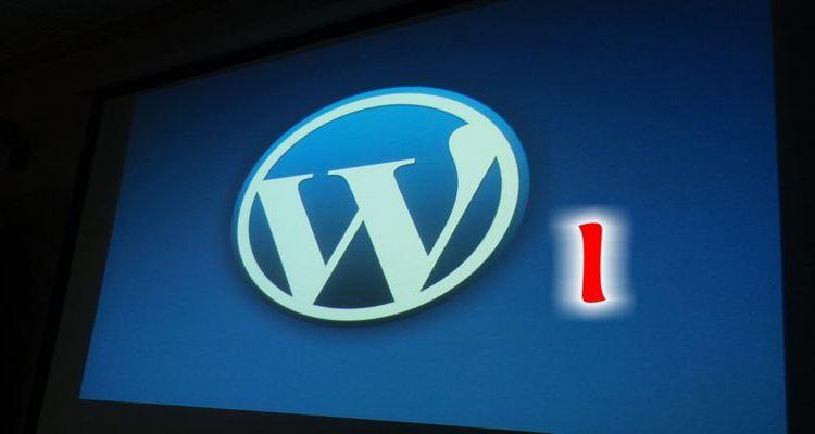 Cómo configurar WordPress y mi posicionamiento web (I)